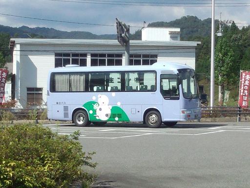 広島北部のバスと清盛の宮島: まるよし電車区